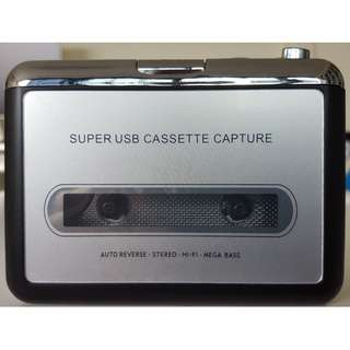 USB Audio Cassette Tape-to-MP3 Converter/Player