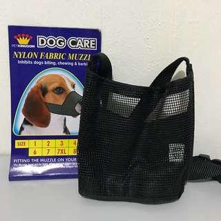 Dog Fabric Muzzle (XL size)