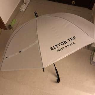 Issey Miyake Plastic Umbrella