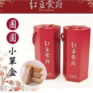 🚚 {天天隨時分享購}【紅豆食府團圓禮盒】