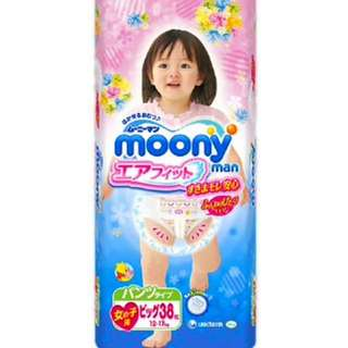 1d3349f6f5146 Moony PANT Diapers   Girl   XL Size
