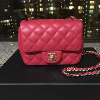 Chanel mini square 17 cm pink