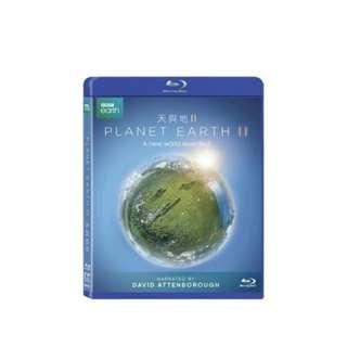 Planet Earth II / 天與地 II bluray disc documentary