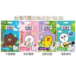 """""""代購""""花仙子 LINE FRIENDS衣物香氛袋(3入) (4款可選)"""