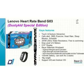 Lenovo G03 Heart Rate Band Dustykid Edition