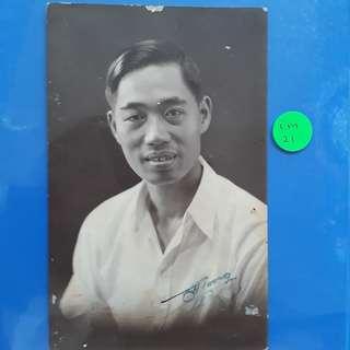 Vintage Chinese Post Card , SINGAPORE - im21