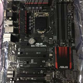 WTS - Asus B85 Pro Gamer