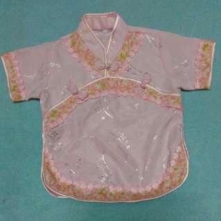 free chinese costume