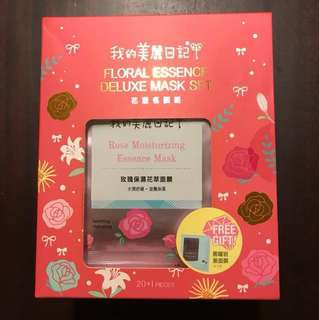 My beauty diary flora essence delicious mask set (with free gift)