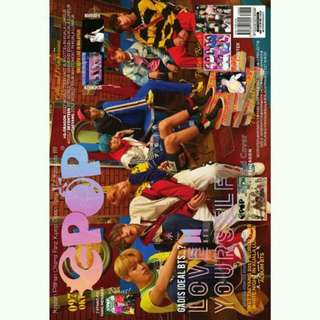 EPOP (Malay) Issue 97