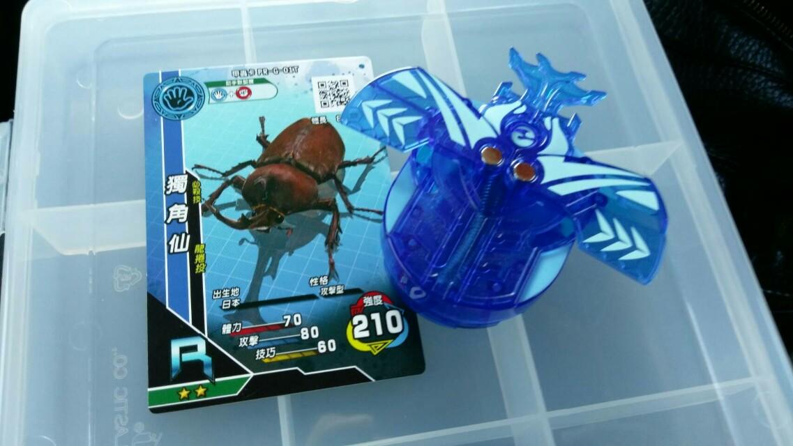 甲蟲王者官方正版徽章(海),加贈獨角仙卡片