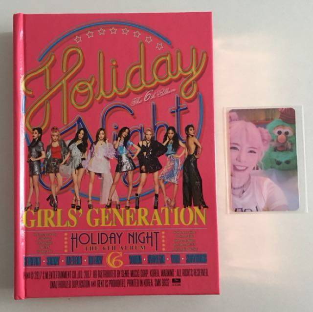 🎀Girl's Generation Holiday Night WITH Sunny PC 🎀