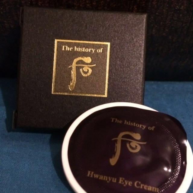 History of Whoo Hwanyu Eye Cream [Sample Size]