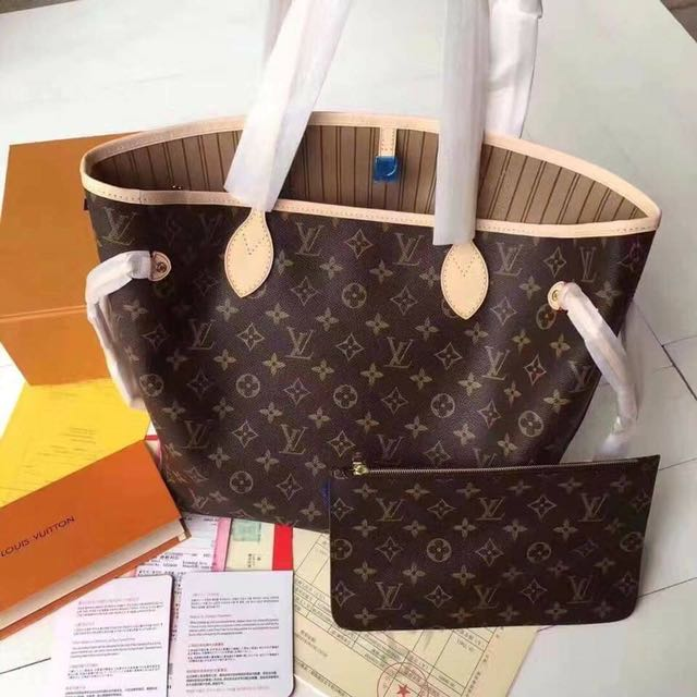 Lv neverfull set