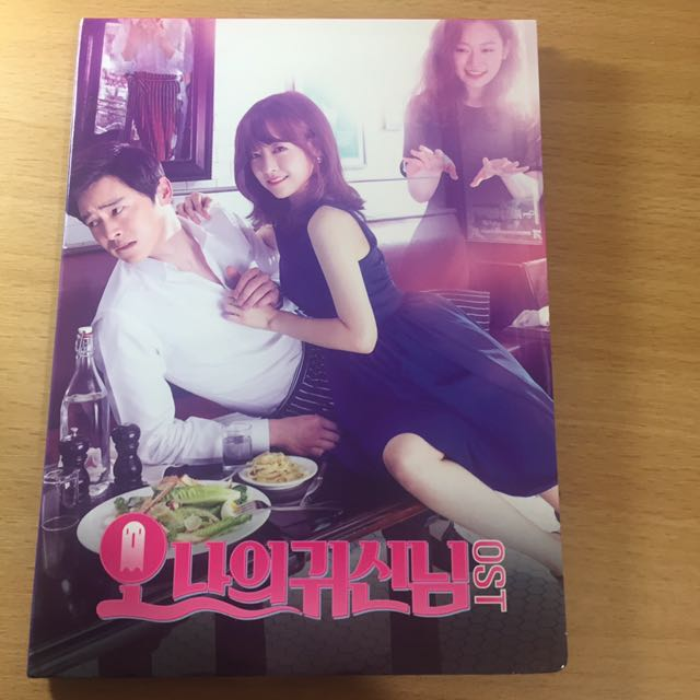 Oh My Ghost/Oh My Ghostess OST