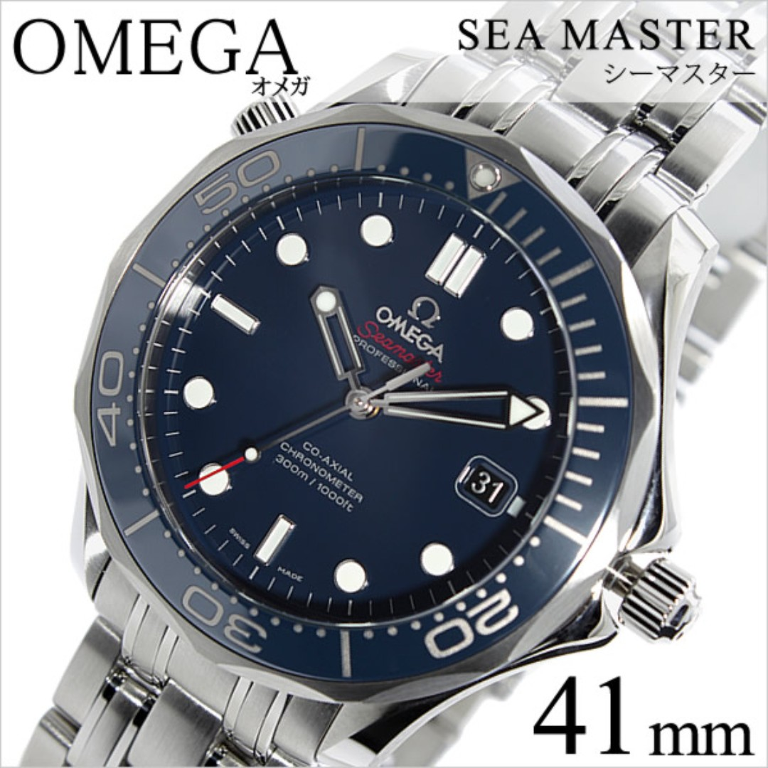 af929cb98e5b Omega Seamaster Diver 300m Co-Axial 41mm Chronograph 212.30.41.20 ...