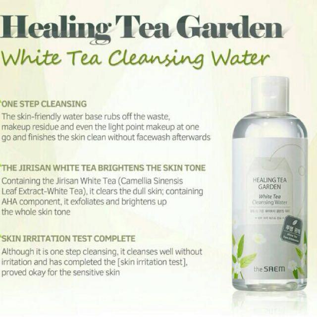 ❤️Saem Healing Tea Garden Cleansing Water❤️