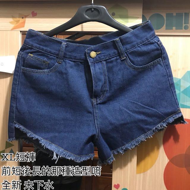 全新XL牛仔短褲