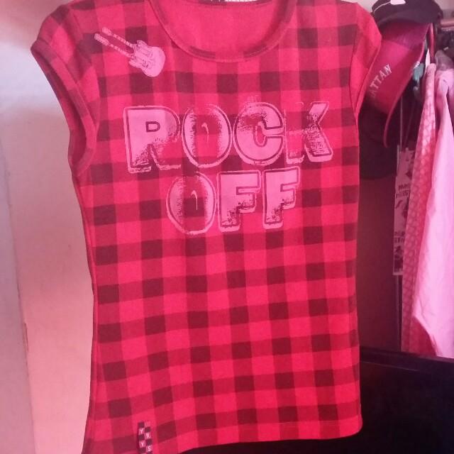 YRYS red shirt