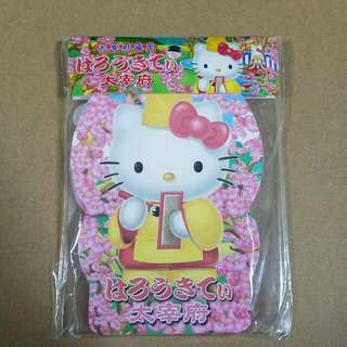 太宰府限定 Hello Kitty Memo紙