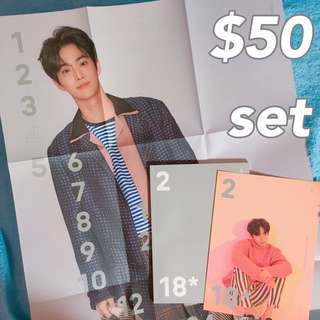 EXO 2018 Season's Greetings Suho set