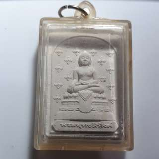Thai Amulet - Phra Phut So Hing