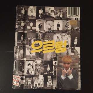 EXO Growl Album