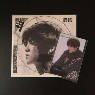 Luhan Reloaded Album