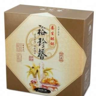 ✈大玩台灣代購✈裕珍馨第五代養生酥餅3入
