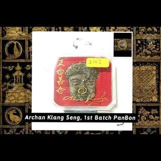 Archan Klang Seng 1st Batch Panbon