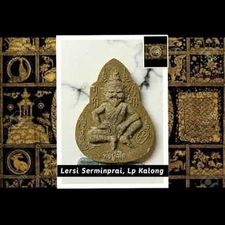 LP Kalong Lersi Serminprai