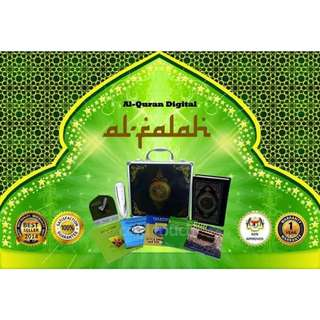 Alquran Digital Alfalah (1 Year Warranty)