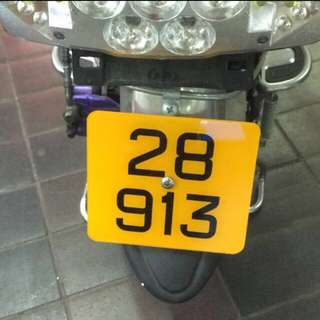 ebike licensed plate