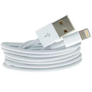 USB Lightning Kabel Data Iphone 5 6 6 Plus 7 7Plus - Original