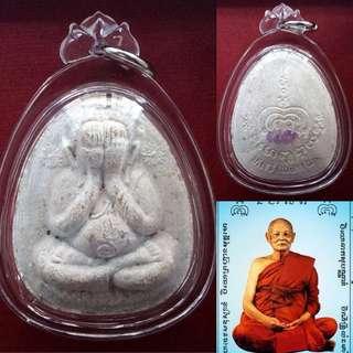 (PREORDER) - $98 - Thai Amulet - Phra Pitda Jumbo First Batch - Lp Pae - Thai Amulets