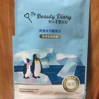 My Beauty Diary Mask Antarctica Glycoproteins Moisturizing Mask