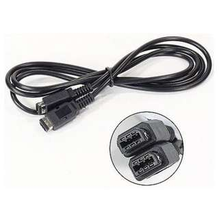[IN STOCKS]Gameboy Advance Link cable