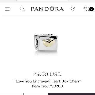 Authentic Pandora- I Love You Engraved Heart Box Charm