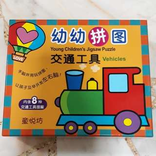 Young Children's Educational Puzzles-Vehicles