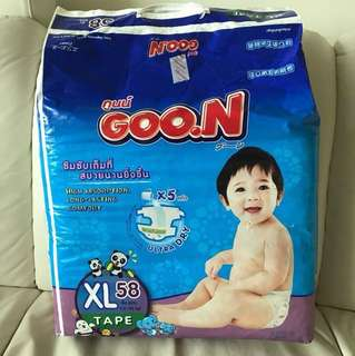 Brand New Goon XL58 Diapers (12-20kg)