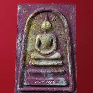 LP Pae Phra Somdej Kamakan Roy Pi BE.2535 (Rare)