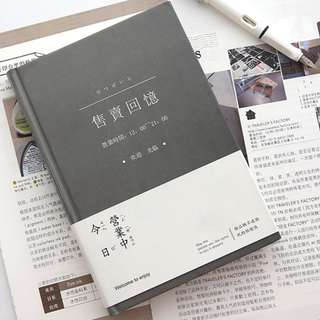 Instock -Minimalist Journal (From Japan)