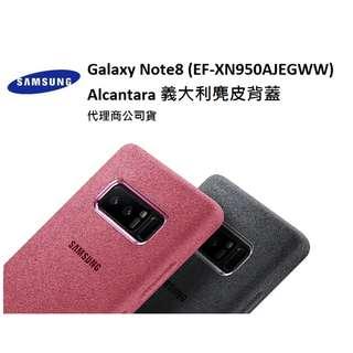 正原廠 三星 samsung Galaxy Note8 Alcantara 義大利麂皮背蓋 灰色 保護殼 台灣公司貨