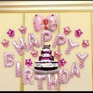 DIY Birthday Balloon Decor Set
