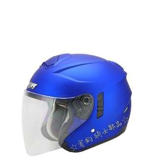 🚚 ☆宥鈞 騎士部品☆  M2R FR1 素色消光藍色 內置墨鏡 3/4罩式 安全帽