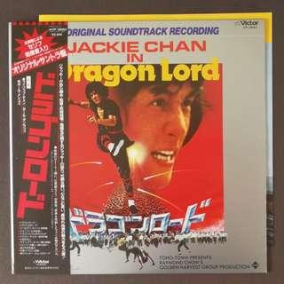 Jacky Chan Craig David original Lp record soundtrack