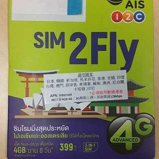 AIS SIM2Fly Asia 亞洲