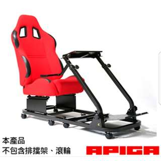 APIGA AP2 plus/G27/G25/playseat/TV/PS3/Mugen seat