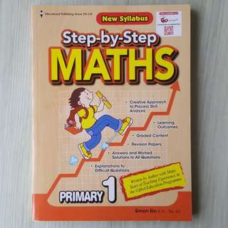 Primary 1 Assessment Books (Set of 3 as per photo)