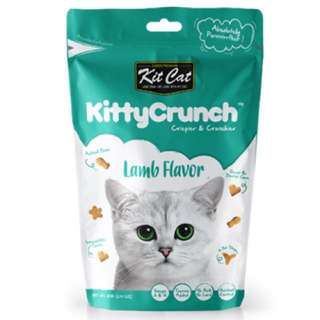Kit Cat Crunchy - Lamb